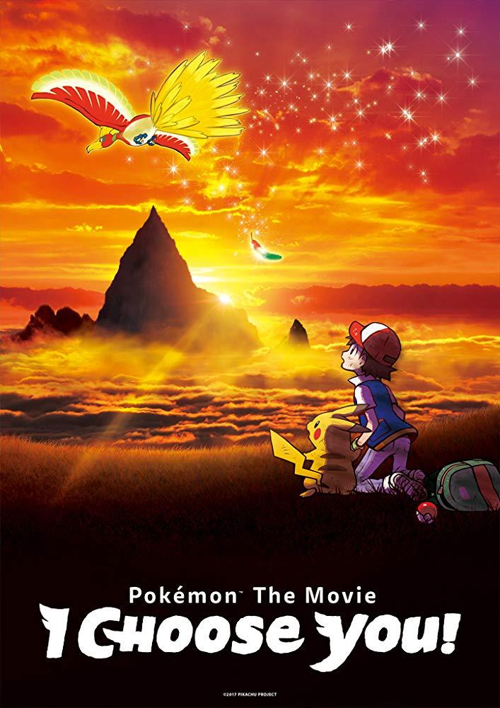 ดูหนังออนไลน์ฟรี Pokemon the Movie I Choose You!(2017) โปเกมอน เดอะ มูฟวี ฉันเลือกนาย!วันนี้