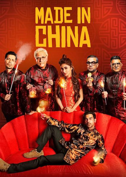 ดูหนังออนไลน์ฟรี MADE IN CHINA (2019) ซับไทย