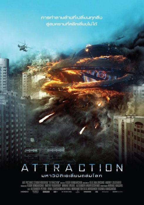 ดูหนังออนไลน์ฟรี Attraction มหาวิบัติเอเลี่ยนถล่มโลก HD