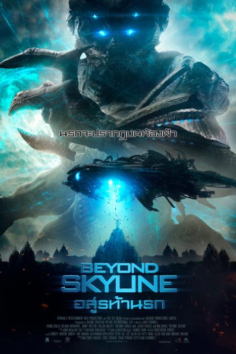ดูหนังออนไลน์ฟรี Beyond Skyline (อสูรท้านรก ) HD